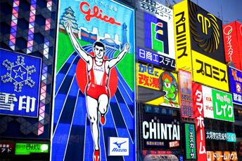 http://image1.hanatour.com/_images/hana_free/airtel/main/recom/japan_002.jpg