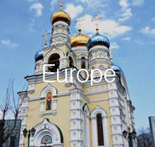 [청주출발]유럽