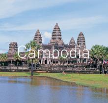 캄보디아(씨엠립/프놈펜)