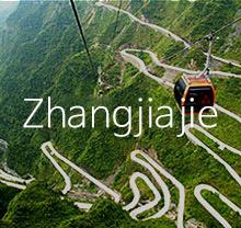[청주출발] 중국