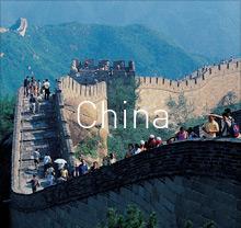중국전체보기