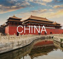 [무안출발] 중국