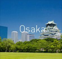 오사카(관서)