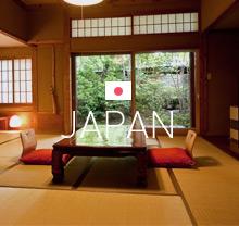 일본전체보기