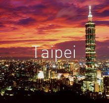 타이페이(대만)