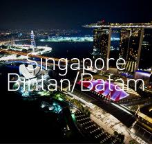 싱가포르/빈탄/바탐