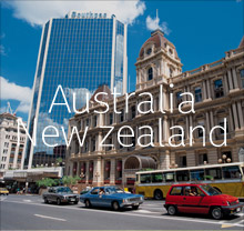 호주+뉴질랜드 연계