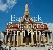 방콕연계(다국가)