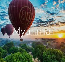 황금의 나라 미얀마