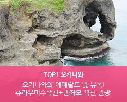 고객추천_01