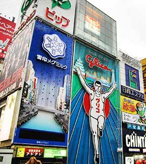 오사카/교토/나라 3일