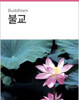불교 ebook