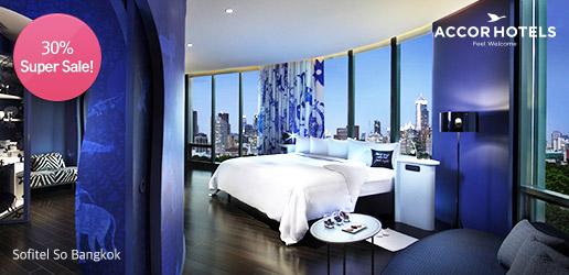 최고의 글로벌 호텔 브랜드 아코르