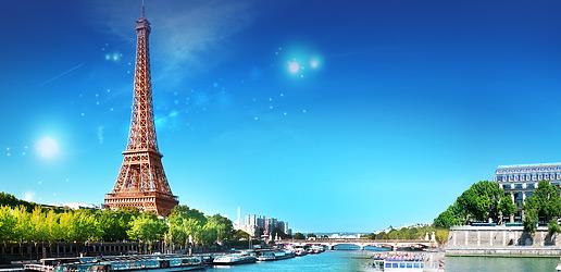 파리기획전
