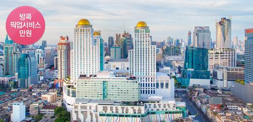 EASY방콕