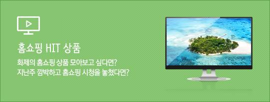 http://image1.hanatour.com/dotcom/update/hanapack/main/type/type_05_04.jpg