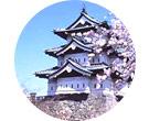 일본 소도시여행