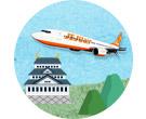 시즈오카X제주항공
