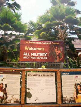 폴리네시안 문화센터