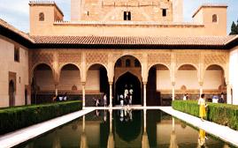 알함브라 궁전