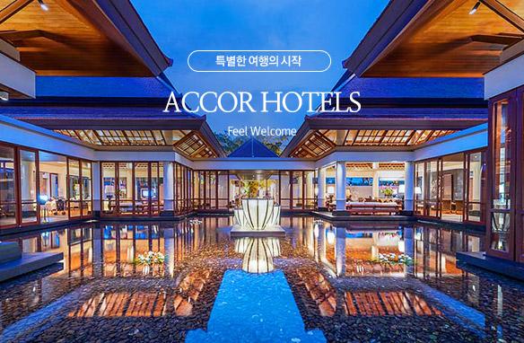 제우스_아코르 호텔