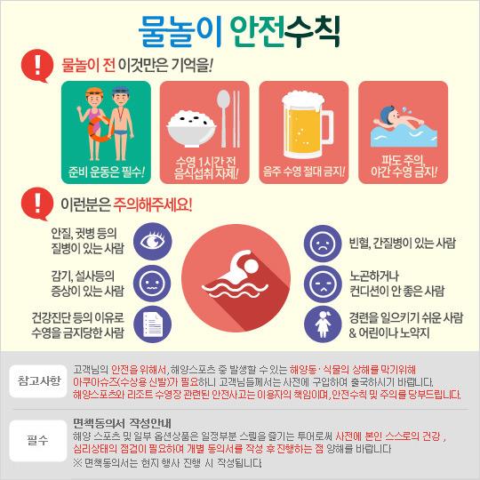 http://image1.hanatour.com/md/banner/asia/swin0407.jpg