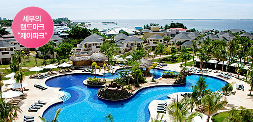 J PARK ISLAND RESORT & SPA