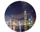 도심 속 휴가, 홍콩